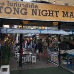 patong night market