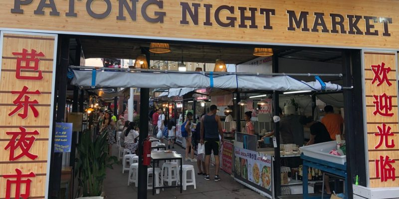 patong night market