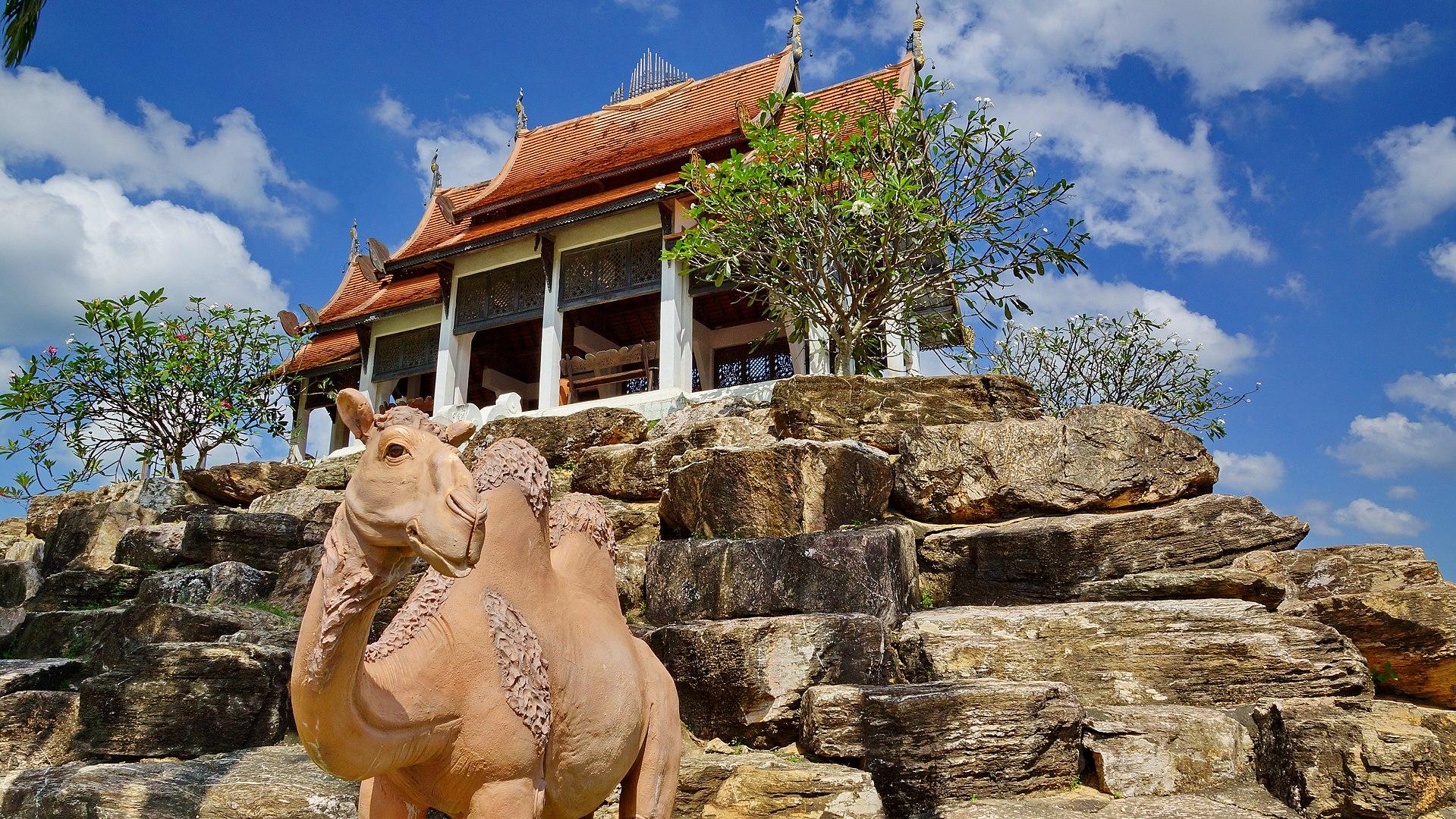 Na Chom Thian, Sattahip District, Chon Buri, Thailand