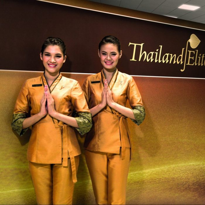 Thailand Elite Privilege Card Co