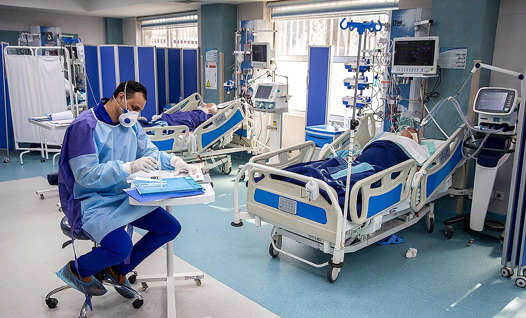 Covid 19 patient