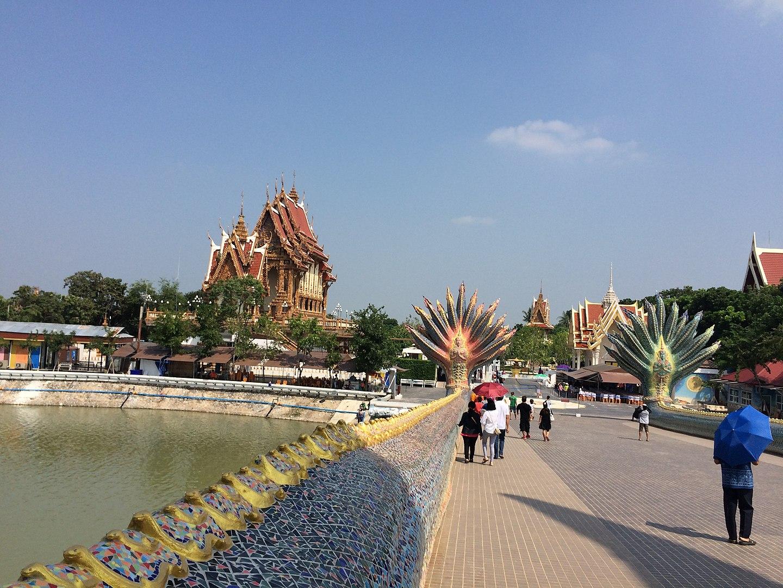 Dan Khun Thot District,