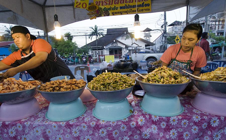 Commerce Market