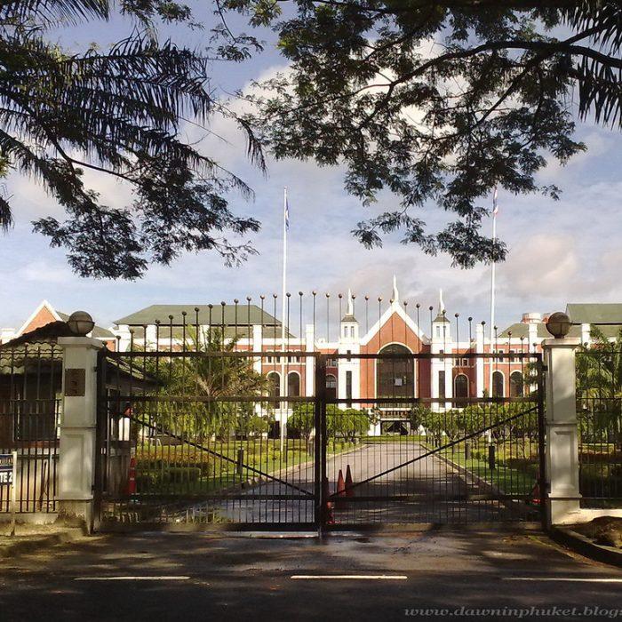 Phuket School