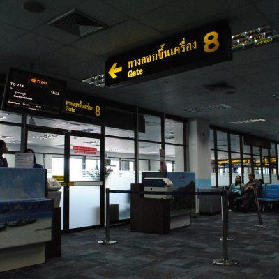 Phuket Agrees to End Quarantine for Arrivals from Bangkok