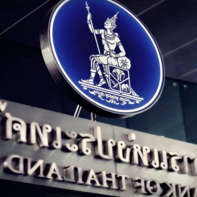 Bank of Thailand Sees Only 3% Growth