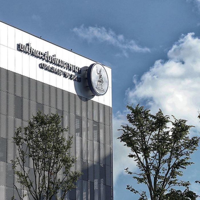Bank of Thailand-2.v1