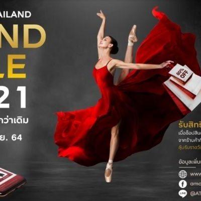 "TAT announcedthe ""2021 Amazing Thailand Grand Sale."""