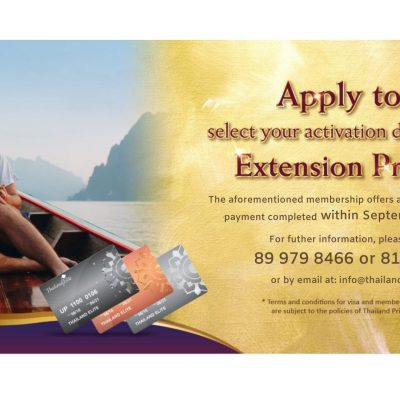 Apply Now and Enjoy 3 Month Extension Privilege