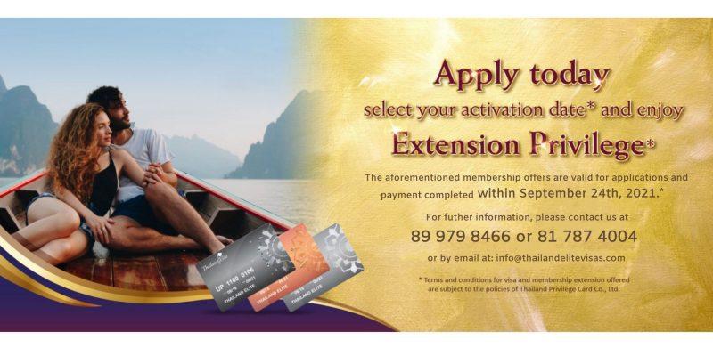 elite visa extension promo