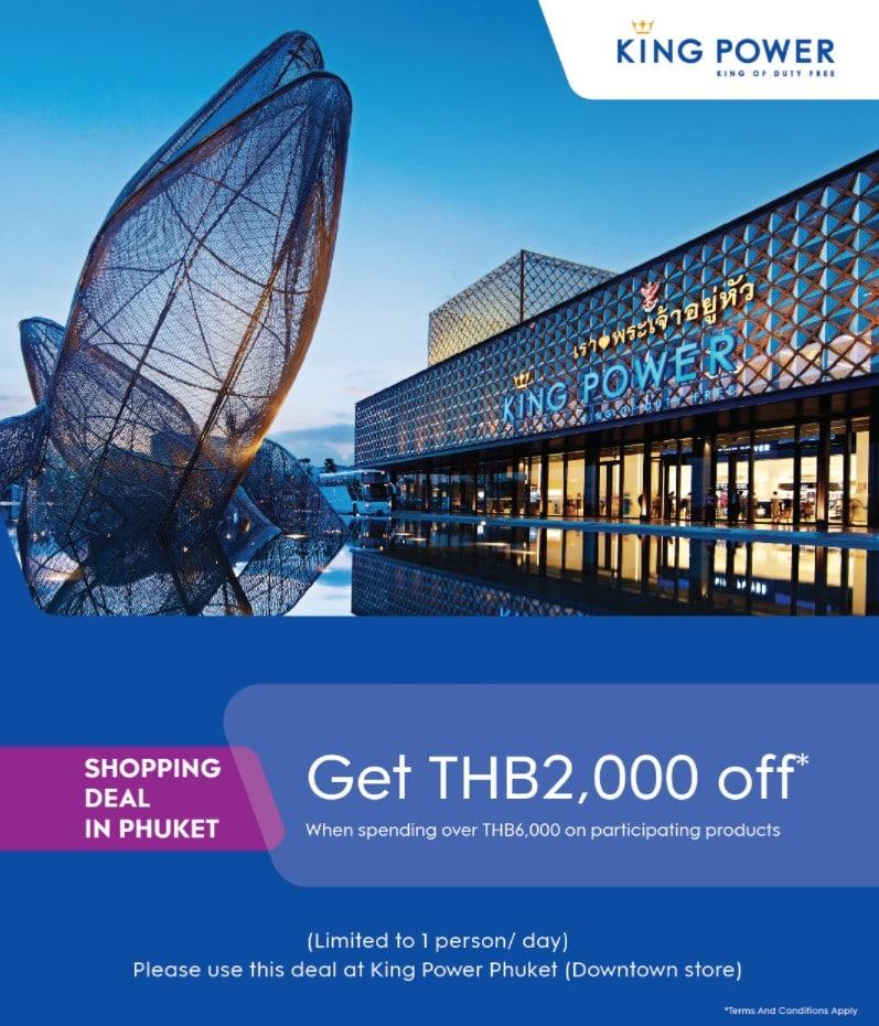 shopping deals in king power duty freephuket