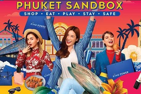 king power phuket sandbox campaign