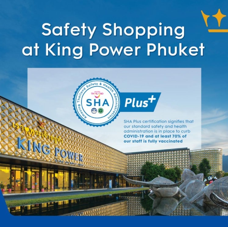 safety shopping at King Power Phuket